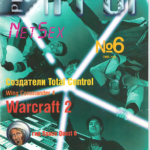 pro_games_cover